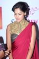 Bindu Madhavi At V4 Entertainers Film Awards 2014 Stills