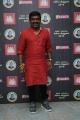 Velmurugan @ V4 MGR Sivaji Cinema Awards 2019 Stills