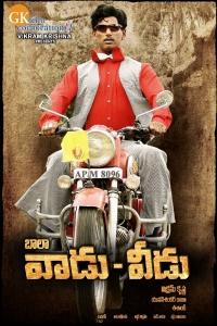 Vaadu Veedu Telugu Movie Posters