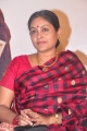Vaagai Sooda Vaa Movie Audio Launch