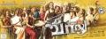 Actor Simbu in Vaalu Movie Audio Release Wallpapers