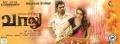 Simbu, Hansika Motwani in Vaalu Movie Audio Release Wallpapers