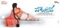 Actress Sai Dhansika Vaalujada Movie First Look Wallpapers