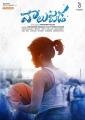 Heroine Sai Dhansika Vaalujada Movie First Look Posters