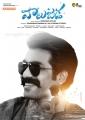 Vaalujada Movie Hero Naveen Sanjay First Look Posters