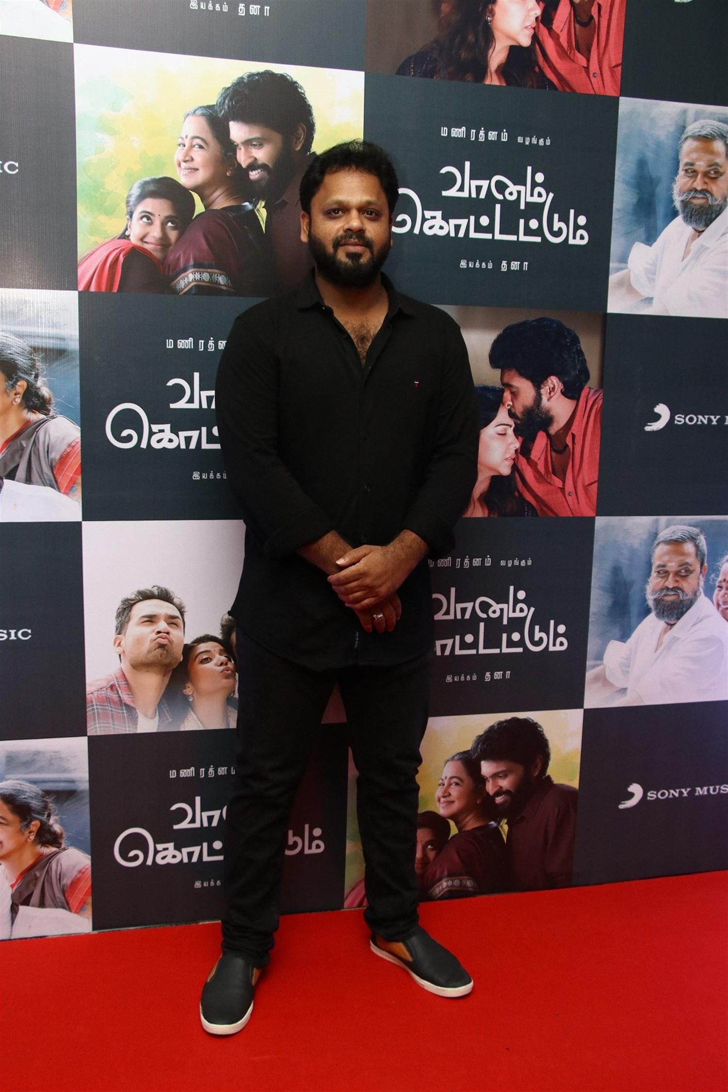 Vaanam Kottatum Movie Audio Launch Stills