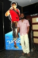 Vaanam Movie Success Party