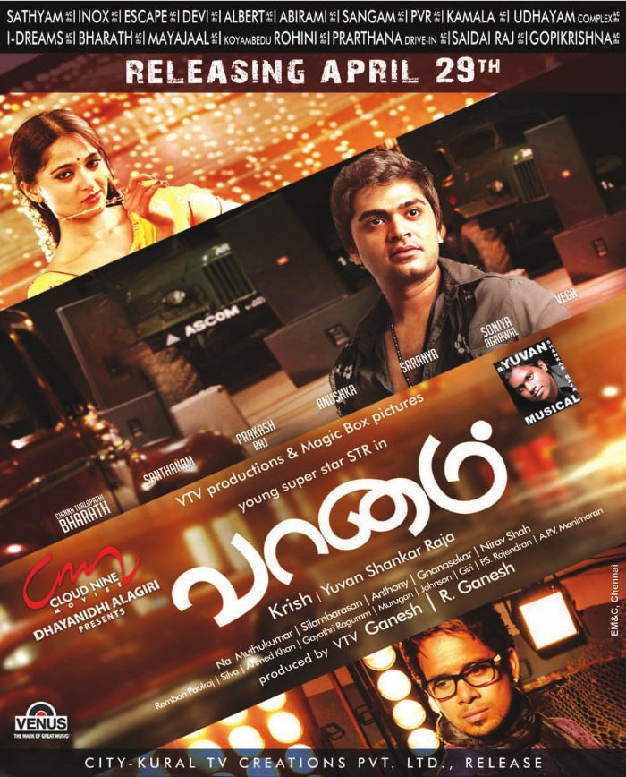 Simbu Vaanam Tamil Movie Release Date Posters Wallpapers