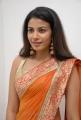 Actress Kavya Shetty in Vaarayo Vennilave Movie Photos