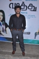 Actro Venki at Vaathu Movie Shooting Spot Stills