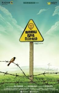 Vaayai Moodi Pesavum First Look Posters