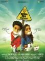 Dulquer Salman, Nazriya Nazim in Vaayai Moodi Pesavum First Look Posters