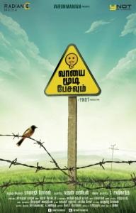 Vaayai Moodi Pesavum Tamil Movie First Look Posters
