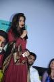 Actress Madhubala @ Vaayai Moodi Pesavum Movie Press Meet Stills