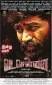 Dhanush Vada Chennai Movie Release Today Posters