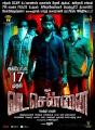 Dhanush Vada Chennai Movie Release Posters