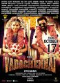 Andrea Jeremiah, Ameer Sultan in VadaChennai Movie Release Posters
