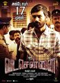Actor Dhanush in Vada Chennai Movie Release Posters