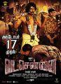 Samuthirakani in Vada Chennai Movie Release Posters
