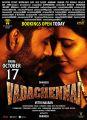 Dhanush, Aishwarya Rajesh in Vada Chennai Movie Release Posters