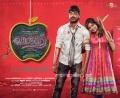 Jai, Colors Swati Reddy in Vadakari Movie First Look Posters