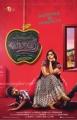 Jai, Colors Swathi in Vadakari Movie First Look Posters