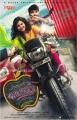 Swathi Reddy, Jai in Vadakari Movie First Look Posters