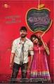 Jai, Swathi Reddy in Vadacurry Movie First Look Posters