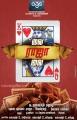 Aishwarya Dhanush Vai Raja Vai First Look Posters