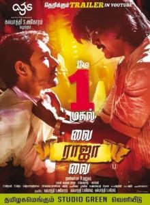 Gautham Karthik, Daniel Balaji in Vai Raja Vai Movie Release Posters