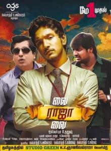 Vivek, Gautham Karthik, Sathish in Vai Raja Vai Movie Release Posters