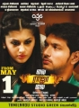 Taapsee, Gautham Karthik in Vai Raja Vai Movie Release Posters