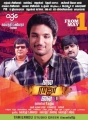 Vivek, Gautham Karthik, Sathish in Vai Raja Vai Movie Release Posters