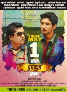 Vivek, Gautham Karthik in Vai Raja Vai Movie Release Posters