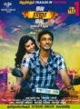 Priya Anand, Gautham Karthik in Vai Raja Vai Movie Release Posters