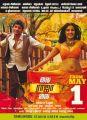 Gautham Karthik, Priya Anand in Vai Raja Vai Movie Release Posters