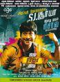 Actor Gautham Karthik in Vai Raja Vai Movie Release Posters