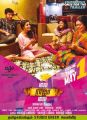 Vai Raja Vai Movie Release Posters