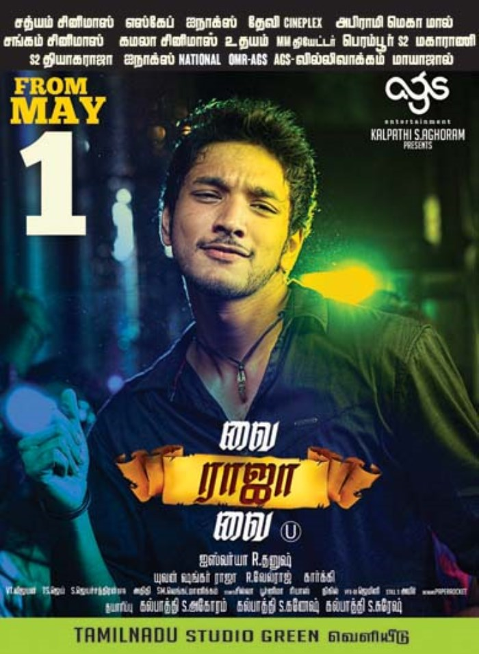 Actor Gautham Karthik in Vai Raja Vai Movie Release Posters