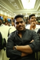 Yuvan Shankar Raja @ Vai Raja Vai Movie Team Meet Stills