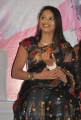 Tamil Actress Vaidehi in Black Saree Hot Stills