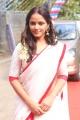 Actress Neetu Chandra @ Vaigai Express Movie Launch Photos