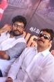 Shaji Kailas, RK @ Vaigai Express Movie Launch Photos