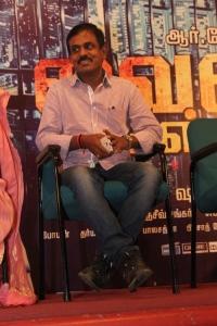 Vaigai Express Movie Press Meet Stills