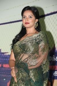 Actress Neetu Chandra @ Vaigai Express Trailer Launch Photos