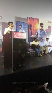 Vaigai Express Movie Trailer Launch Photos