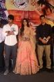 Harish, Avantika Mishra, Mahesh Babu @ Vaishakam Movie Audio Launch Stills