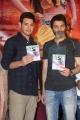 Mahesh Babu, Trivikram Srinivas @ Vaishakam Movie Audio Launch Stills