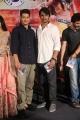 Mahesh Babu, Harish @ Vaishakam Movie Audio Launch Stills