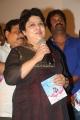 B Jaya @ Vaishakam Movie Audio Launch Stills